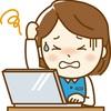 やらかした!SSL証明書の有効期限が切れてサイトが見れなくなった時の対処方法