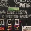 中国スタバに学ぶ可愛い書体、4つのポイント