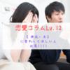 【彼氏や夫】に変わってほしい・変えたい人必見!!!!