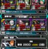 第5回英雄への試練【完遂】