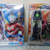 SGウルトラカプセル2 ウルトラマンダイナ&ギエロン星獣
