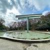 芹ヶ谷公園 虹と水の広場の噴水池(東京都町田)