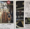 18/05/07(18/04/28) 【平井酒造】 滋賀県大津市 酒蔵訪問