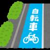 自転車に乗ればどこにでも行ける。