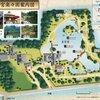 縄張図片手に廻る彦根城 二の丸楽々園