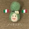 イタリア旅行!(フィレンツェ編)①