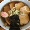 麺喰らう(その 323)チャーシューメン