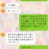 台湾に行ってきた(うそレポート2日目)