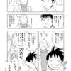 【ハカセとケンタくん】第3話