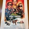 ブラッド・ピットは最高のバディ:映画評「ワンス・アポン・ア・タイム・イン・ハリウッド」