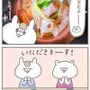 日常漫画:てごわい食べもの