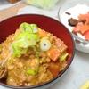 【1食67円】豚汁deもち麦雑炊の自炊レシピ