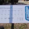 中村橋 彫刻放浪:中村橋・練馬・小竹向原・千川・池袋西口(1)