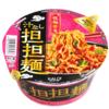 【KALDI夏の麺その4】花椒香る汁なし担担麺&沖縄そば