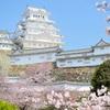 平成最後のツーリング 西日本2850Km Ⅻ 木造建築の最高傑作 世界遺産『姫路城』Ⅰ