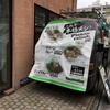 表参道 ワゴン販売のグリーンカレーは辛いの苦手なのに楽しみにしちゃう