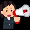 転職して本気で仕事辞めたいと思ってしまった日の話〜働き方改革という名の会社のオナニーに付き合わせるな!〜