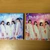 ロッカジャポニカ1stアルバム「Magical View」が突きつけたアイドル文化の限界