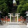 【宮城旅行ブログ】塩釜でいくべき観光地4選【大人の休日・日帰り・デートにも】