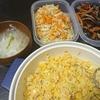 チャーハン、ピリ辛野菜和え、味噌汁