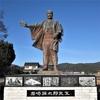 三菱をつくった岩崎弥太郎の生家は高知県安芸市