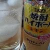 「タカラ焼酎ハイボール」を飲んだ感想。食事に合うお酒です。