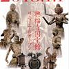 興福寺国宝館リニューアルオープン(2018年1月1日)