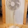 無印良品DC扇風機レビュー 寝室にぴったりで買って良かった!