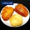 京都 北山◆L'AMi DU PAiN ラミデュパン◆パン屋200店舗まで残り71!!