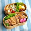 #313 鶏の照り焼き丼弁当