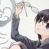 漫画『和泉さんはわりと魔女』 1巻 感想