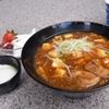 【ディズニーランド】この冬絶対に食べてほしい麻婆あんかけ麺