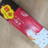 ビオクラ食養:マクロビオティック米粉スノーボールストロベリー