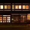 金沢本町 NEXT STORY「旧たまる庵」物件 内覧会のご案内