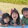 賀来賢人インスタ、子供の写真画像!盗撮記事FRIDAY、女性自身、週刊女性