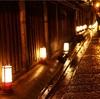 【写真】雨のなか京都東山花灯路に行ってきました(フォトスポット・混雑状況)