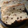 お取り寄せのパンみたいなレーズン食パンにしたかったのに&新しいHBが欲しい