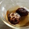 干し椎茸の水戻しは、5℃で5時間以上がおすすめ