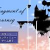 「Fragment of Journey」の感想