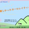 2018.2.11(日) 第11回 江東バンドフェスティバル終了♪ ありがとうございましたー!(≧▽≦)