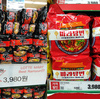 新作袋ラーメン「マーラータン麺」と新羅免税店再び♪ 8月ソウル一人旅その10【のしやま備忘録】