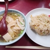 塩竈市北浜1丁目:中華料理の店 竹屋