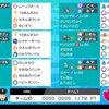 【ポケモン剣盾S5 シングル最終223位最終レート2037】ドラパカビドリュウズ