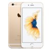 iOS 15ではiPhone 6sと第1世代iPhone SEのサポートが終了する可能性 iPhone 7以降をサポートへ