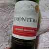 【安うまワイン】もうレギュラー家飲みワインのフロンテラ~何度もリピ買い中