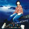 鶴田加奈子『Cosmic Cherry』
