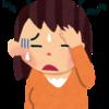 頭痛が痛い
