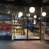 海士町観光協会が東京で運営する「離島キッチン」に行ってきました