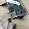 Alexa Voice Service(AVS) のサンプルを Raspberry Pi で動かす