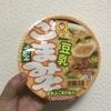 マルちゃん豆乳ごまみそうどんを食べました【感想】